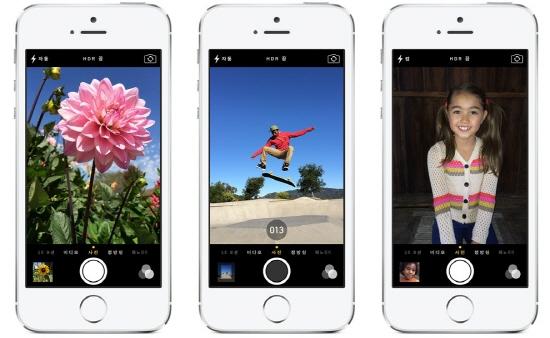 [PLAY IT] 카메라를 사자 PC를 사자, 그냥 아이폰을 사자…'아이폰5S' 써보니