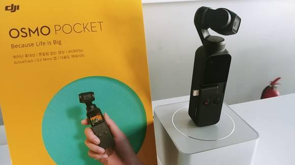 [PLAY IT] 유튜버 위한 초소형 짐벌 카메라…'오즈모 포켓'으로 찍어보니