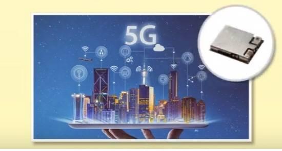 삼성전기, 세계 최초형 5G 안테나 모듈 개발