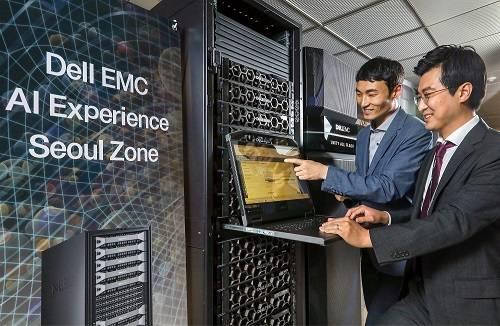 델 EMC, AI 허브 오픈…기업 AI 도입 돕는다