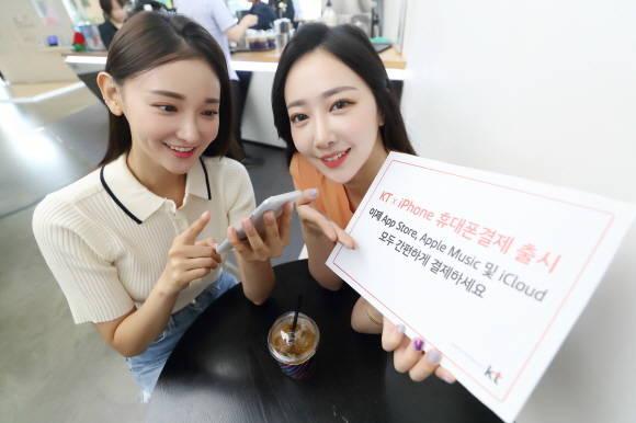 """""""애플 고객님, 해외승인‧원화결제 수수료 없…"""