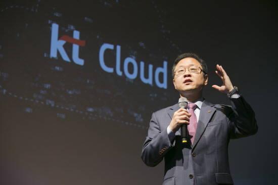 클라우드 진출 10년, 5G 내세운 KT의 5가지 차별화 전략은?