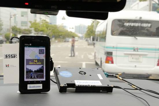 이씨스-퀄컴-KT, 5G 상용망 V2X 시연