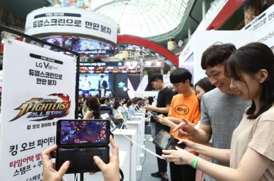 LG전자, V50씽큐 게임 페스티벌 7만명 '관…