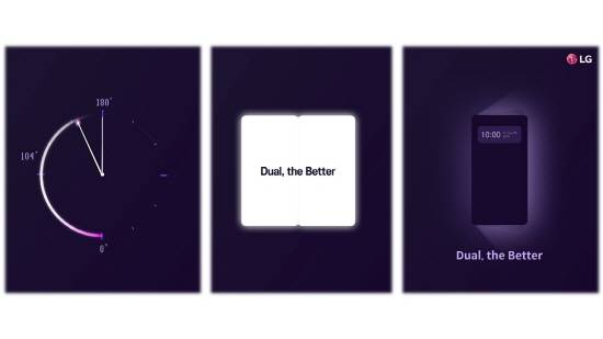 LG전자, 하반기 전략폰 티저 영상 공개