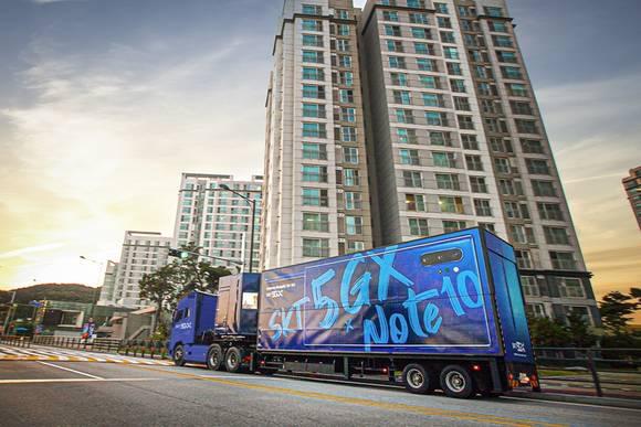 SKT, '노트10 블루' 체험 트레일러로 전국…