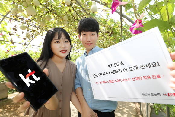 "KT, ""갤노트10+ 배터리 이용시간 4시간21…"