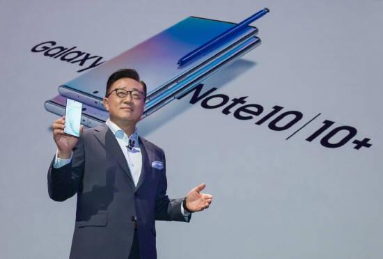 삼성전자, 갤노트10 국내 판매 100만대 돌파