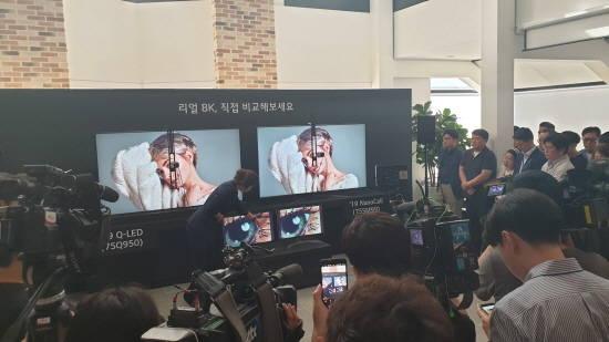 삼성전자 vs LG전자, 8K TV '논란'…쟁…