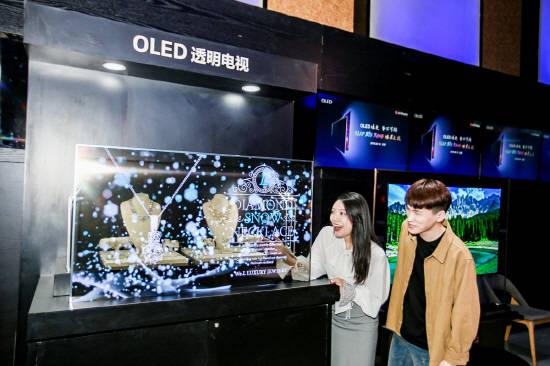 LGD, 중국 대형 OLED 키운다…2020년 10…
