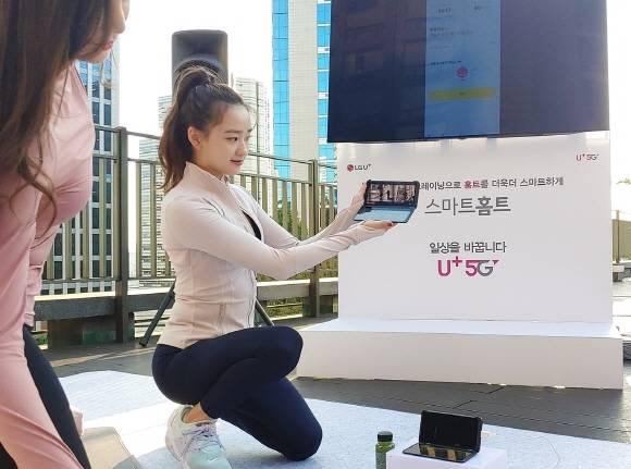 """""""손연재와 스마트홈트를"""" LGU+, V50S씽큐…"""
