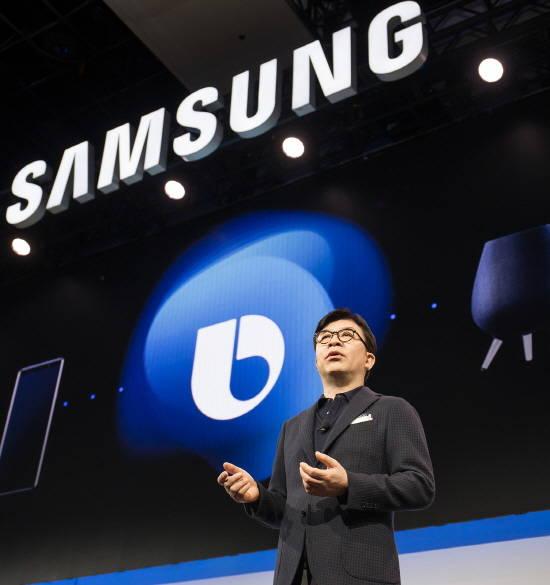 Samsung's Hyun-Suk Kim to Deliver Keynote at CES 2020