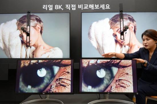 [딜라이트닷넷] LG전자-LG디스플레이,…