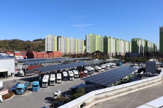 SK에너지, 태양광 발전 사업 '시동'