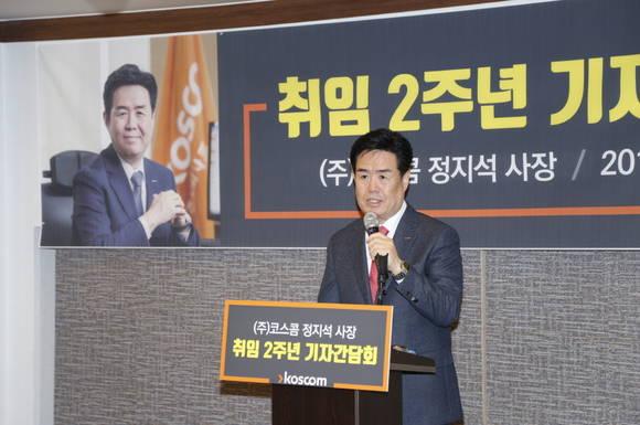 [취재수첩]  코스콤의 변신, 성과와 과제는?