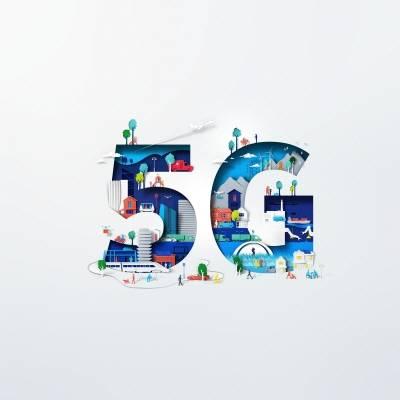 [취재수첩] 5G는 보편적인 서비스인가