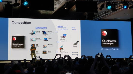 [퀄컴서밋] 퀄컴, 인텔 아성 허무나…노트북…