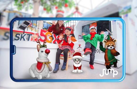 SKT, 크리스마스 시즌 'AR 동물원' 새단장