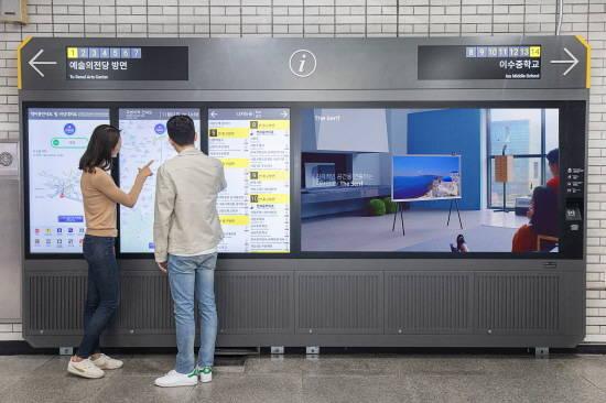 삼성전자, 지하철 스마트 사이니지 설치