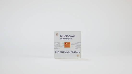 삼성전자, '갤럭시S11' 스냅드래곤865 채용…