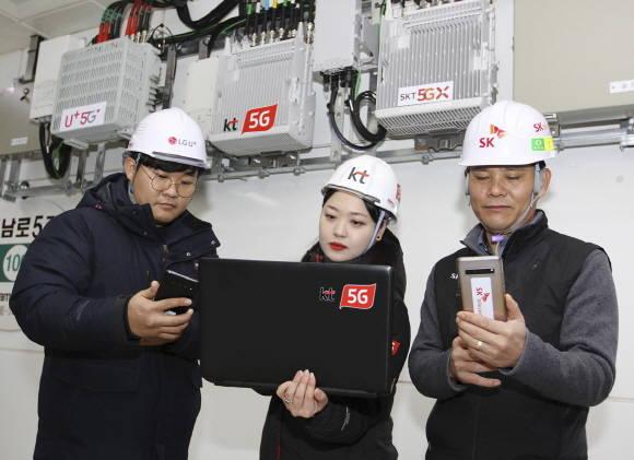 통신3사, 광주 지하철 전 노선 5G 개통…연내…