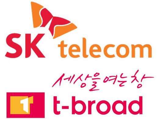 드디어 한 식구 'SKB+티브로드', 5년간 콘텐츠투자 4조621억