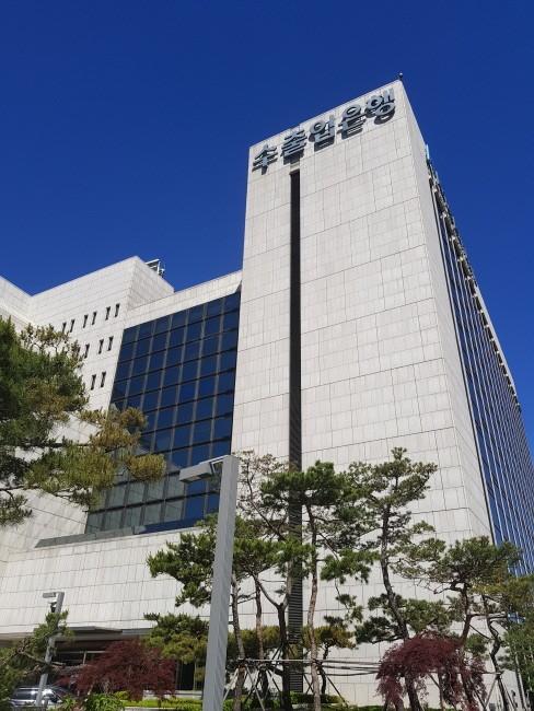 코로나19로 은행 본점 첫 셧다운, 수출입은행  28일 재택근무 지시