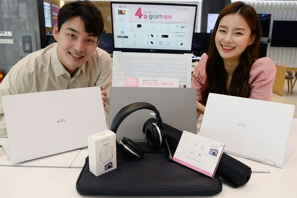 LG전자, 노트북 온라인강의·재택근무족 공…