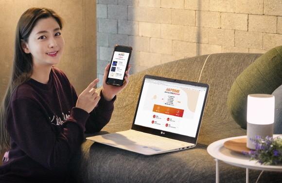 SKT, 월 9900원 올프라임 멤버십 '1달 무료…