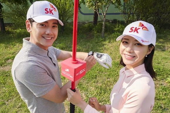 "SKT, ""골프장 홀컵 위치, 5G IoT로 바로…"