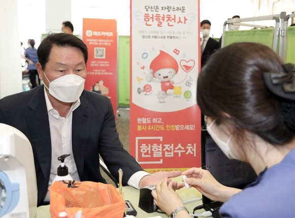 'SKT 깜짝방문' 최태원 SK회장, 코로나…