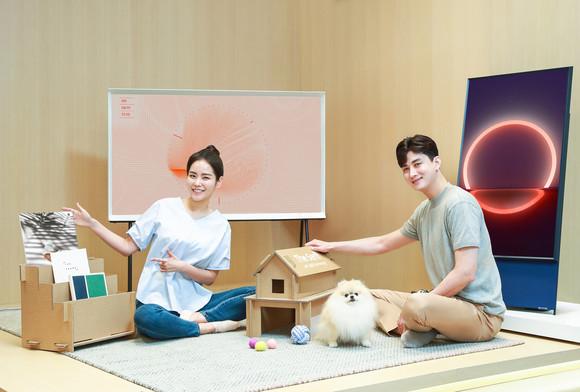 '세계 환경의날'…삼성전자, TV포장재 재활용…