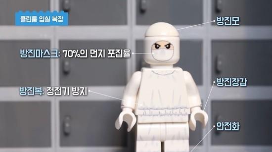 """""""내 안에 먼지 없다""""…삼성, 레고 반도체 '…"""