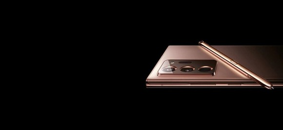 갤럭시노트20 공식 사진 유출…특징은 '브론즈…
