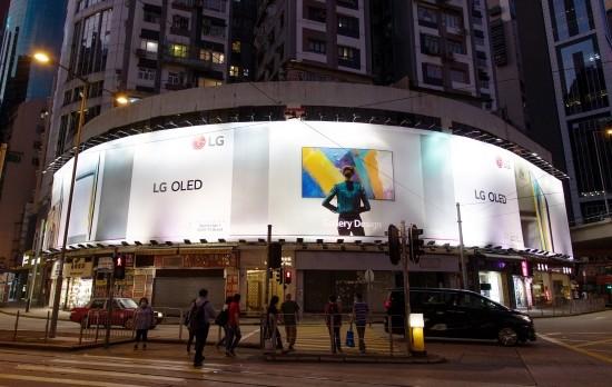 LG전자, 올레드 갤러리TV 마케팅 '시동'