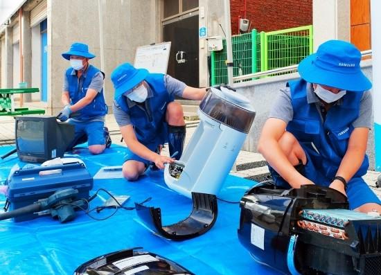삼성, 집중호우 피해복구성금 30억원 기부