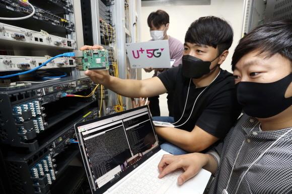 LGU+, 양자컴퓨터도 풀기 어려운 '양자내성…