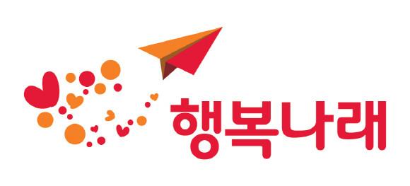 SK 사회적기업‧장애인표준사업장, '행복로…