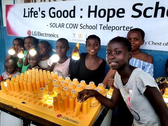 LG전자, 콩고민주공화국 교육 개선 돕는다