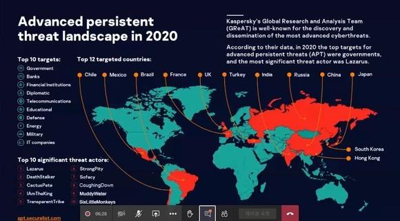 北 해커그룹 라자루스, 10여개국 이상 국방 관련 해킹 의심