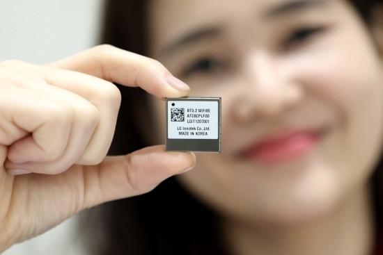 LG이노텍, 차량용 통신 사업 확대…와이파이…