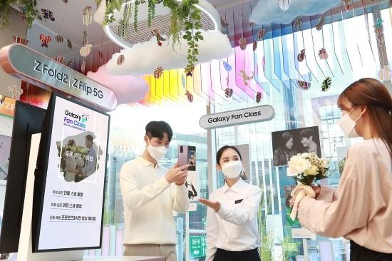 삼성전자, '갤럭시팬클래스' 본격화