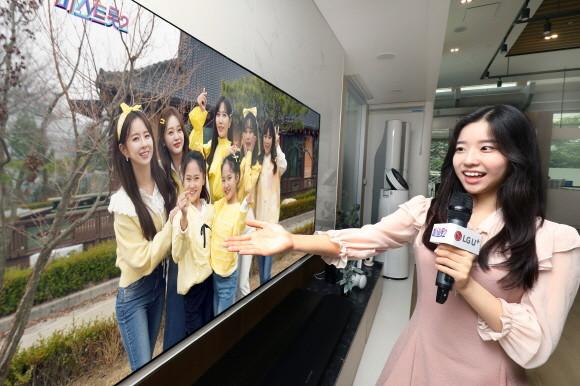 미스트롯 TOP7 첫 비대면 팬미팅, LGU+ 독…