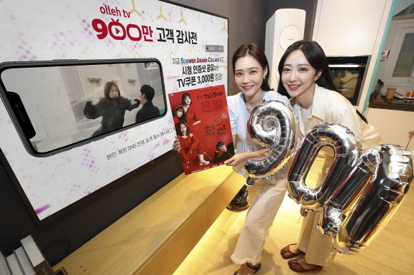 IPTV 1등 KT, 올레tv 900만 가입자 돌파