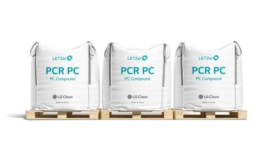 LG화학, 친환경 마케팅 강화…소재 브랜드 '…