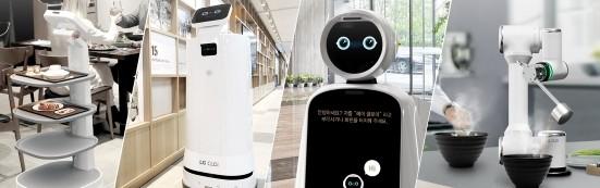 LG전자, '로봇 인큐베이션 공모전' 개최