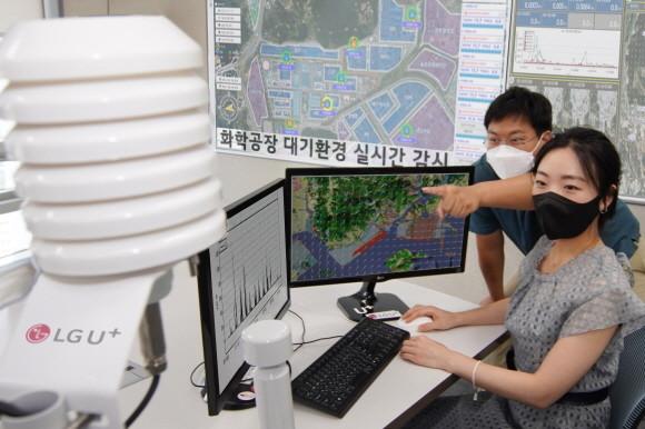 LGU+, LG화학 공장 대기환경 실시간 관리