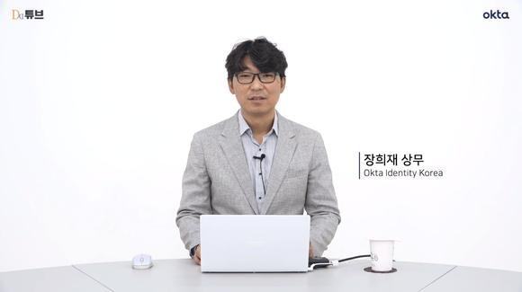 번거로운 계정·ID/PW 관리의 해결사, 옥타(Okta)