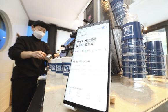 [일문일답] KT, 'AI 고객센터'로 2025년 5000억 매출 목표